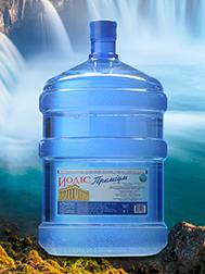 water-dis1